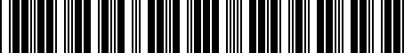 Barcode for PTR0230100