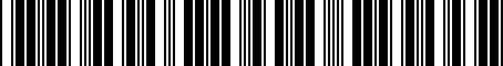 Barcode for PTR0353082