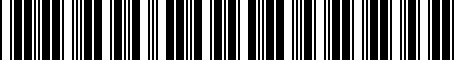 Barcode for PTR0953111