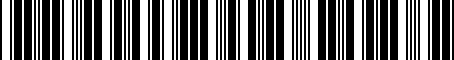 Barcode for PTR1353093