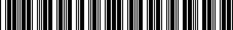 Barcode for PTR2789100